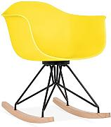 Cult Design Mecedora Moda CD4 - Amarillo