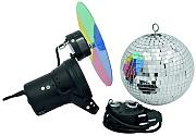 Eurolite Mirror ball set 20cm with pinspot - Accesorio de discoteca (Multi, 30W, 230V, 50 Hz, 160 x 150 x 170 mm, 1 kg)