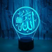 Creative 3D Night Light Islámica Muhammad USB LED