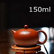 Handmade Xi Shi Pot With Tea Infuser Teapot Red