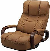 HJFGSAKFloor Swivel Recliner Chair 360 Degree