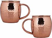 Kosma Set of 2 Moscow Mule Copper Mug 16 oz | 475