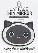 Leneom store Adorable Berman Cat Design Compact