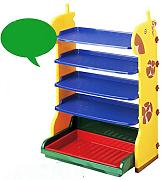 LF furniture shoe rack Estante para Zapatos