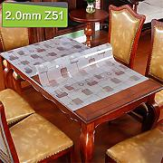 LY-tablecloth Table Cover Protector, Resistente