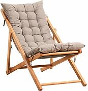 Mecedora Madera Plegable Camping Lazy Deck Chair