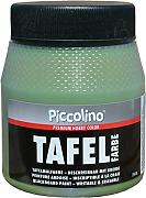 Piccolino Pizarra Color Verde 250 ml Tafellack