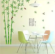 Qbbes Family Wall Sticker 60X90Cm Chinese Style