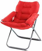 Silla Plegable Lazy Radar Chair Lunch Break Silla