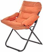 YLCJ Sun Lounger Lounge Chair - Silla Plegable
