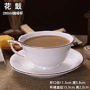 ZTZT Cup and saucer spoon with shelf European